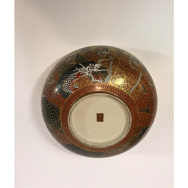 1940s Antique Japanese Satsuma Hand Painted 2 Sided Golden Porcelain Bowl For Sale In Los Angeles - Image 6 of 13