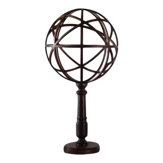 Midcentury French Sphere For Sale
