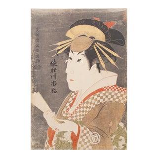 1980s Vintage Kabuki Actor N4 Print by Tōshūsai Sharaku For Sale