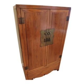 1990s Asian Armoire Cabinet For Sale