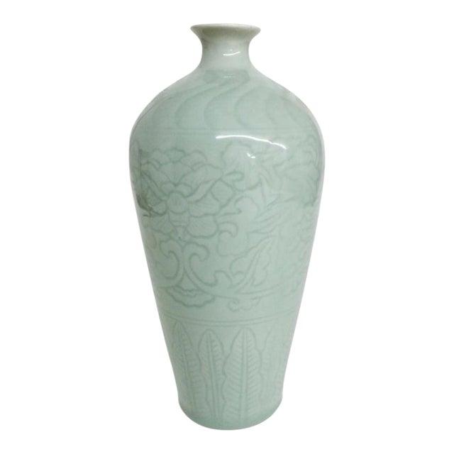Vintage Forester II Celadon Vase For Sale