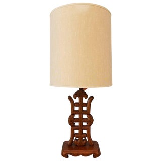 Chinese Symbol Table Lamp For Sale