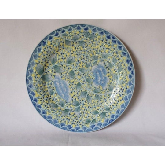 Ceramic Chinese Qianlong Nian Zhi Period Decorative Plate For Sale - Image 7 of 7