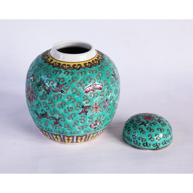 Asian Aqua Porcelain Chinese Ginger Jar For Sale - Image 3 of 6