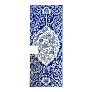 "Turkish Blue + White Tile Wall Mural - 24"" X 60"" For Sale"