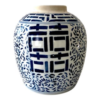 Double Happiness Ginger Jar With Blue and White Design Free Shipping For Sale