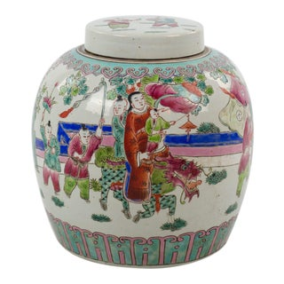 Chinese Republic Period Hand-Painted Porcelain Ginger Jar For Sale
