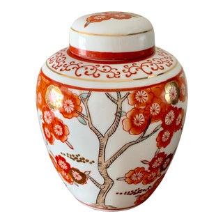 Cherry Blossom Vintage Japanese Hand Painted Ceramic Ginger Jar / Urn For Sale