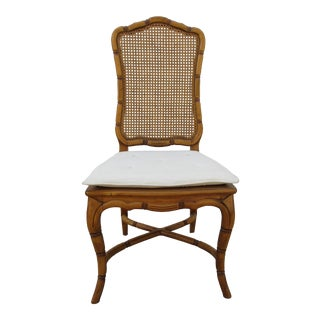 Late 20th Century Vintage Hekman Faux Bamboo Chair For Sale