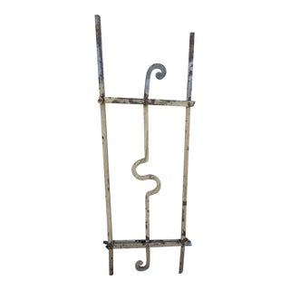 Antique Victorian Iron Gate Window Garden Fence Architectural Salvage Door #085 For Sale