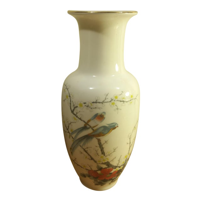 Jay Fine China Porcelain Vase For Sale