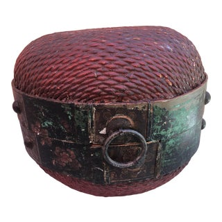 Antique Chinese Woven Wedding Basket For Sale