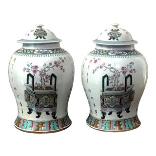 19th Century Chinese Famille Rose Porcelain Baluster Jars - a Pair For Sale