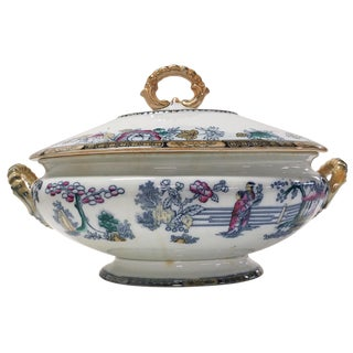Antique English Ironstone by H and C Tureen in the Chinese Pattern For Sale