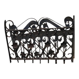 Antique French Gate Garden Ornament For Sale