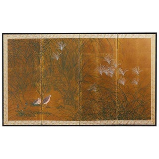 Japanese Four-Panel Byobu Screen of Quail in Grass For Sale