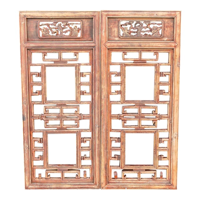 Vintage Asian Lattice Carved Window Panels, Set of Two For Sale