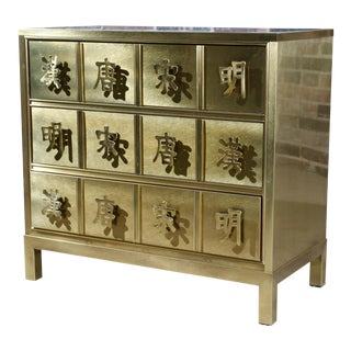 Mastercraft Chinese Brass Chest of Drawers For Sale