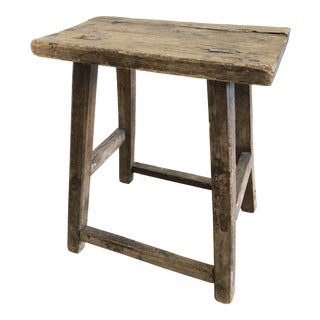 Antique Shandong Elm Stool For Sale