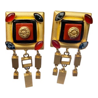 1980s Natasha Stambouli Cabochon Stone Matte Gold Earrings For Sale