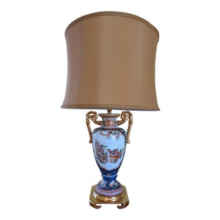 1960s Moriage Satsuma Style Lamp With Gold Pagoda Base For Sale