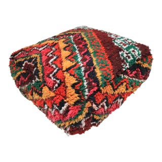 Moroccan Hand Woven Berber Rug Pouf Cover For Sale
