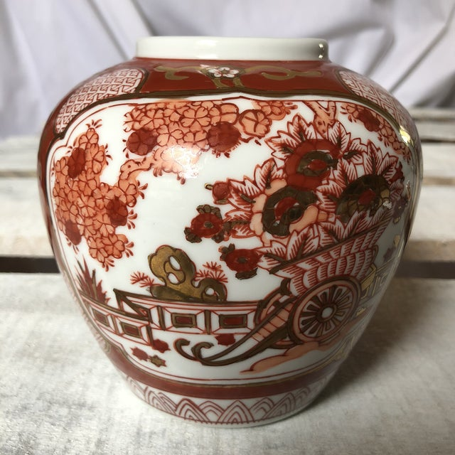 Beautiful vintage hand painted Gold Imari ginger jar. It is missing the lid but would be a great vase for flowers or...
