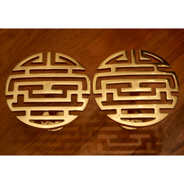 Asian Chinoiserie Brass Longevity Symbol Drapery Tiebacks - A Pair For Sale - Image 3 of 7
