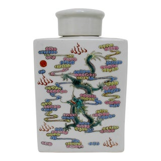 Chinese Porcelain Bottle For Sale
