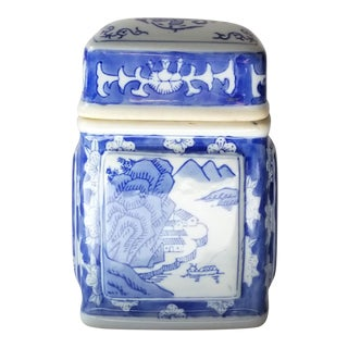 Late 20th Century Chinoiserie Rectangular Ginger Jar For Sale