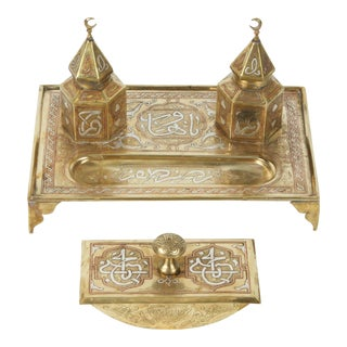 Moorish Style Polished Brass Islamic Desk Inkwells Set For Sale