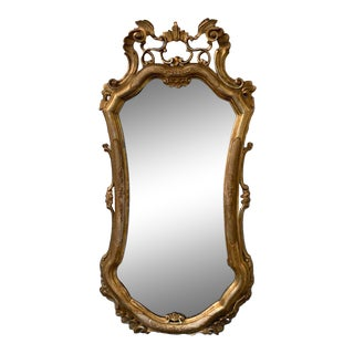 Antique Gilt French Style Wood Mirror For Sale