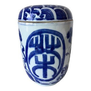 Chinese Export Canton Blue& White Porcelain Tea Canister