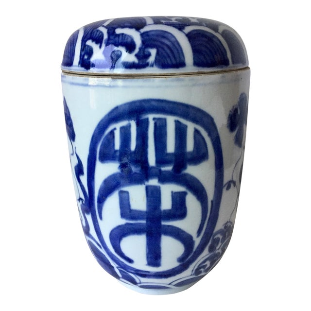 Chinese Export Canton Blue White Porcelain Tea Canister Chairish