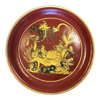 Red Chinoiserie Tole Tray