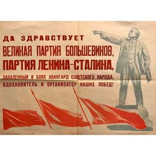 Original Vintage Soviet Lenin Guerrilla Poster, 1948 For Sale
