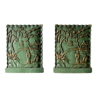 Vintage Syroco Bookends For Sale