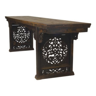 Asian Chinese Large Hardwood Altar Table For Sale