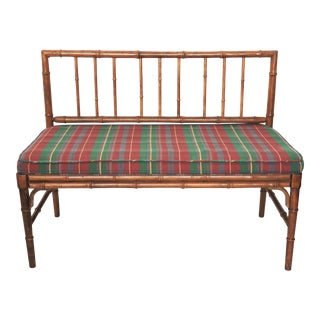 Vintage Bamboo Hall Bench