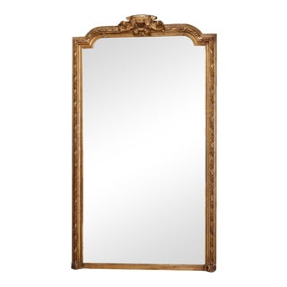 Antique French Louis XIV Giltwood Pier Mirror, circa 1880 For Sale