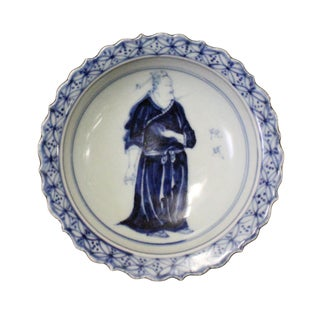 Chinese Blue White Round Porcelain Graphic Theme Display Plate