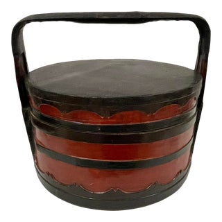 Early 20th Century Chinese Hand Bamboo Wedding Basket/Lunch Box For Sale