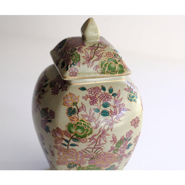 Ginger Jar With Purple Flowers - Image 5 of 7