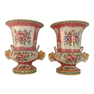 Hand Painted Chinese Ram Head Urns - A Pair