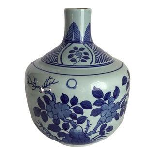 Blue & White Chinoiserie Large Vase
