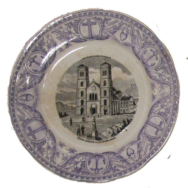 Digoin & Sarreguemines Antique French Transferware Pilgrimmage Plates - Set of 4 For Sale - Image 4 of 6