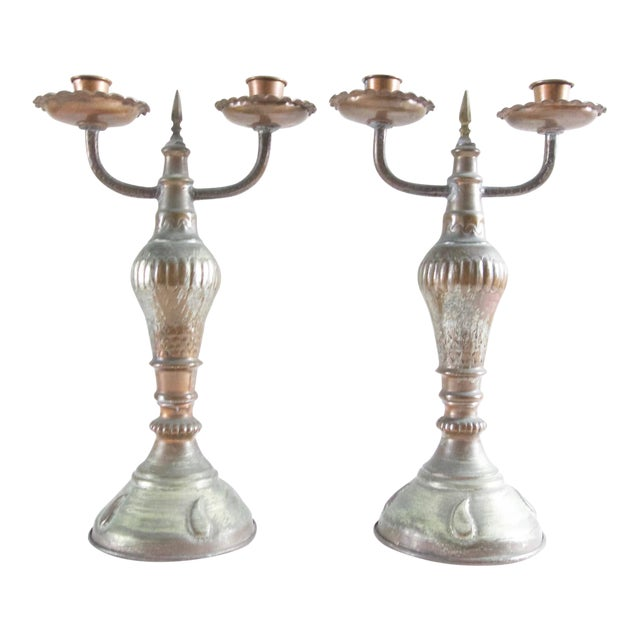 Vintage 1960s Egyptian Tin Candlesticks - a Pair For Sale
