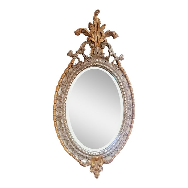 Antique Gilded Wall Mirror - Image 1 of 5