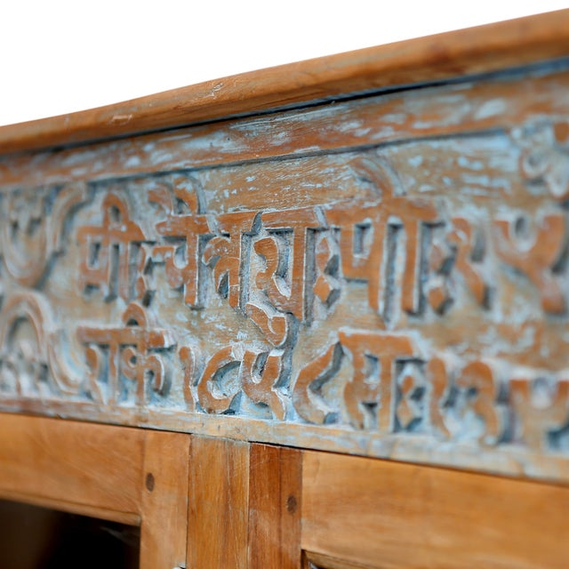 Hand-Carved Panel Sideboard - Image 5 of 5