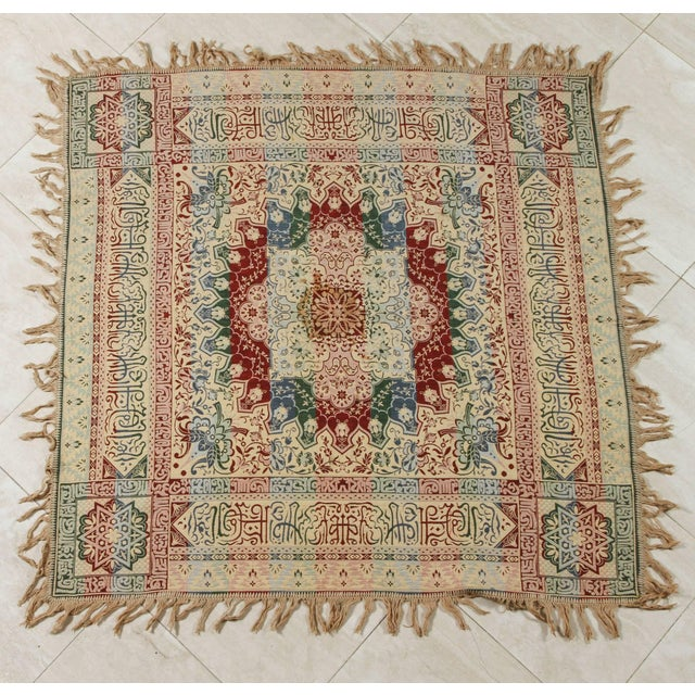 Granada Islamic Spain Textile With Arabic Calligraphy Writing For Sale - Image 9 of 10